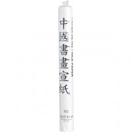 Rispapir, Dan Xuan, 38 x 137 cm.